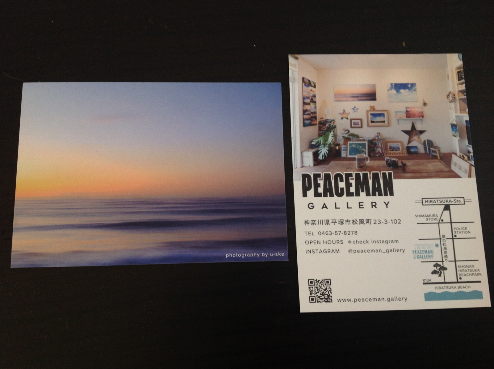Peaceman Gallery