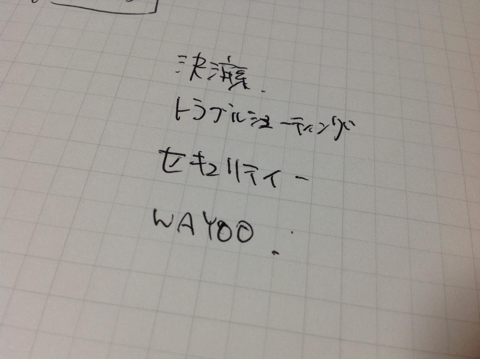 【第2回】ブラック・オア・ホワイト